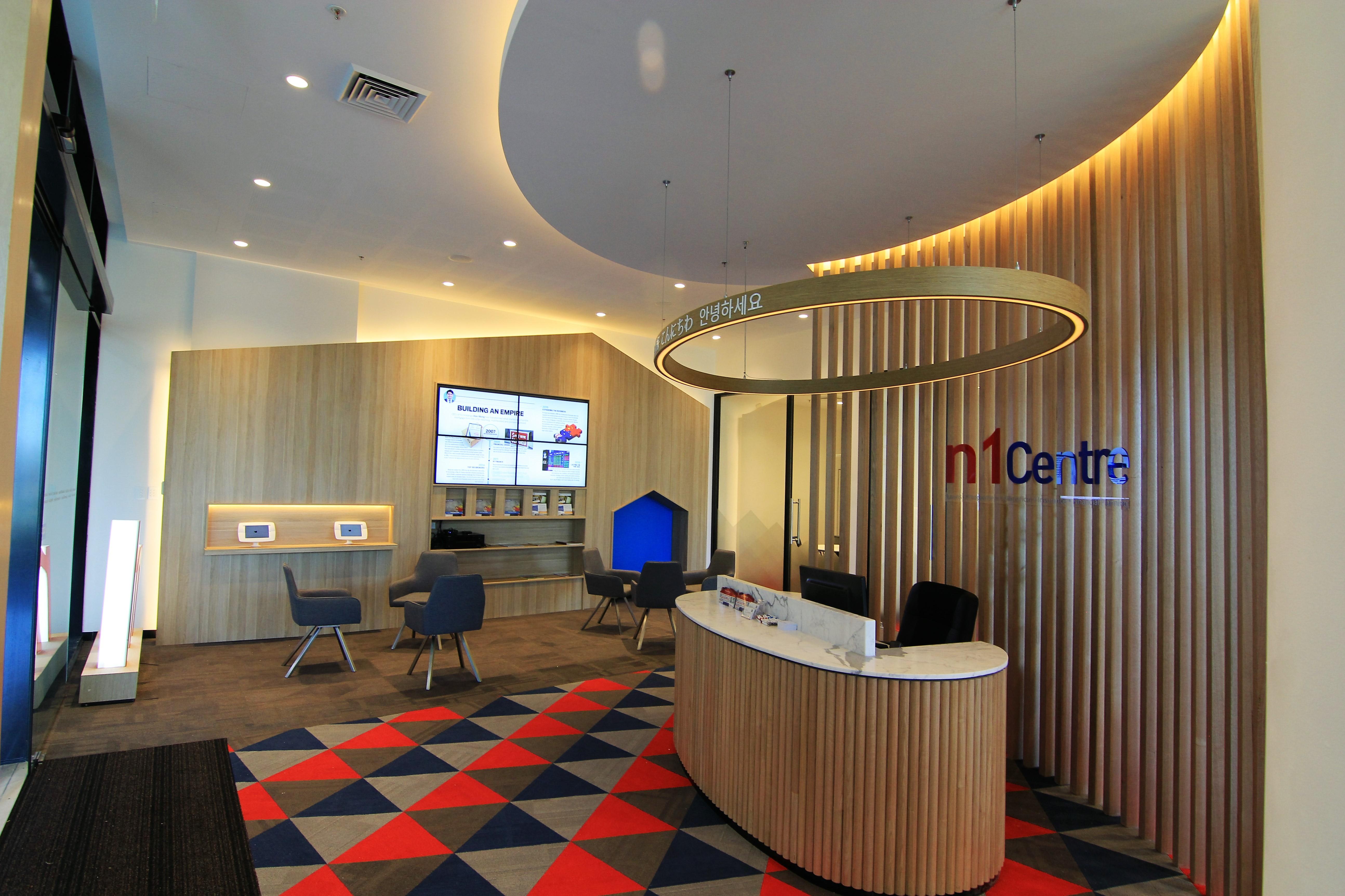 N1 Center