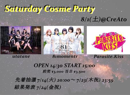 8/1(土)「Saturday Cosme Party」