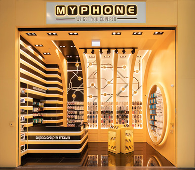 myphone-(2).jpg