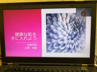 7月19日初心者から学べる分子栄養学養成講座in札幌ZOOM・東京ZOOMオンライン セミナー後報告