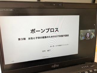 7月12日女性と子供の健康のための分子栄養学講座 in 東京会場ZOOMオンライン セミナー後報告