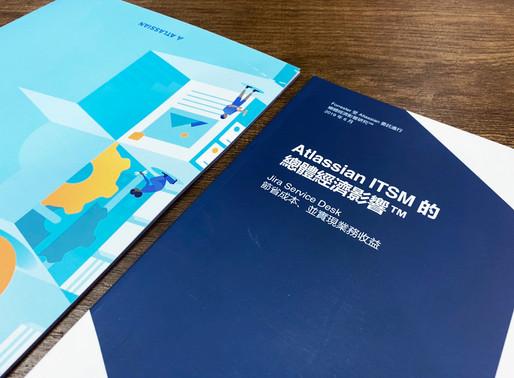 使用 Atlassian ITSM 方案,投報率高達246%?!
