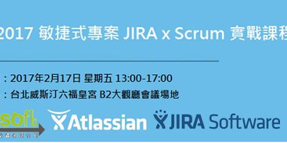敏捷式專案 JIRA x Scrum 實戰課程