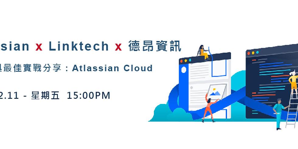 Atlassian Cloud 敏捷實戰分享