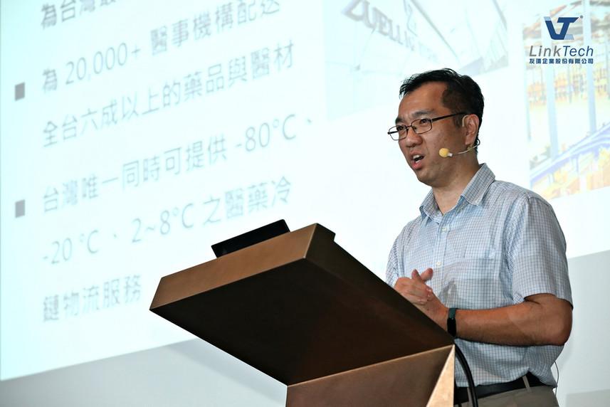 ITSM seminar -7.jpg