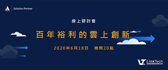 2020.6.18-webinar-02.jpg