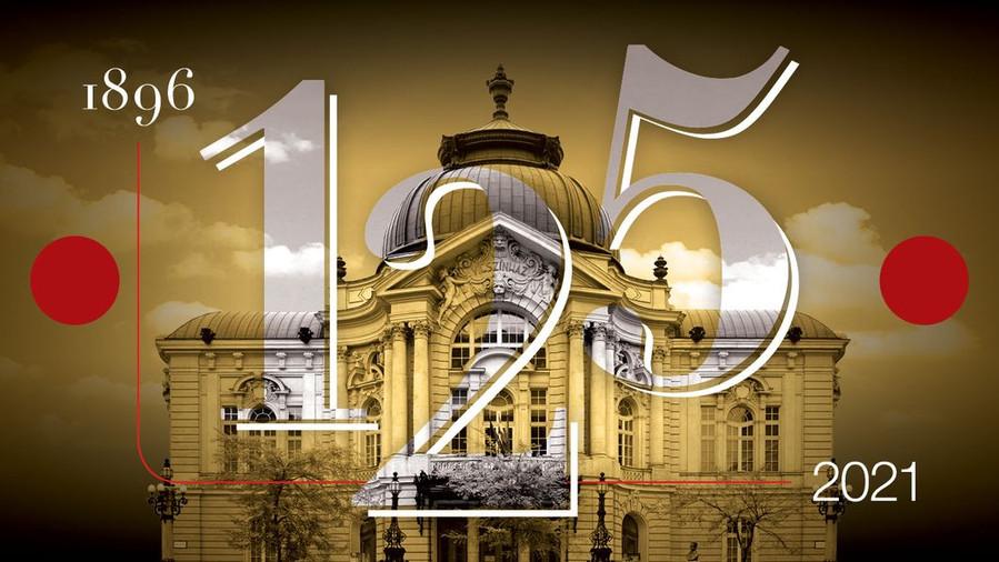 Stream ajánló - Ingyenes vetítéssorozattal ünnepli a Vígszínház a 125 éves évfordulóját