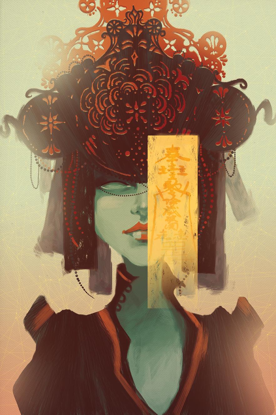 Jiang Shi