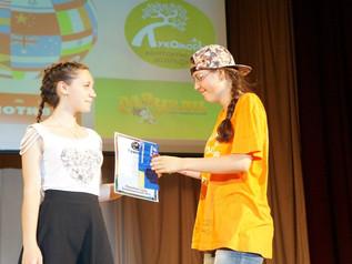 """Билетами в парк """"Маугли"""" награждены лучшие участники Евразийской смены старшеклассников!"""