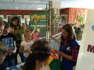 Маугли в Екатеринбургском зоопарке