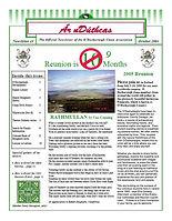 Newsletter 43.jpg