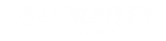 Jina Hustler Constantin logo-20212.png
