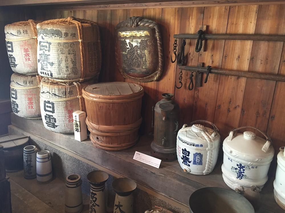 old bar in Yanaka