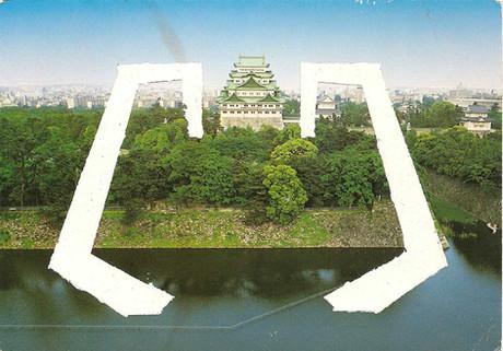 S2 Japão