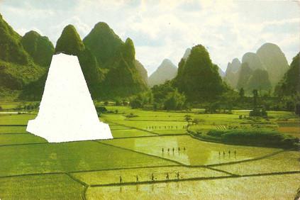 S2 China