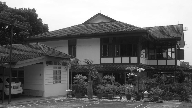 Chua Ancestral Home 2013