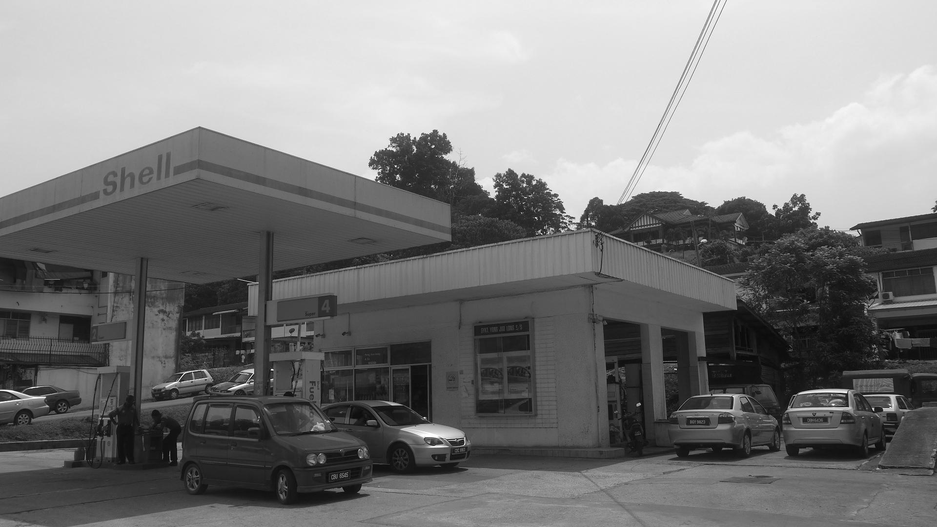 Yong Joo Long Shell Station in 2013