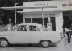 Shell Petrol Station circa 1950
