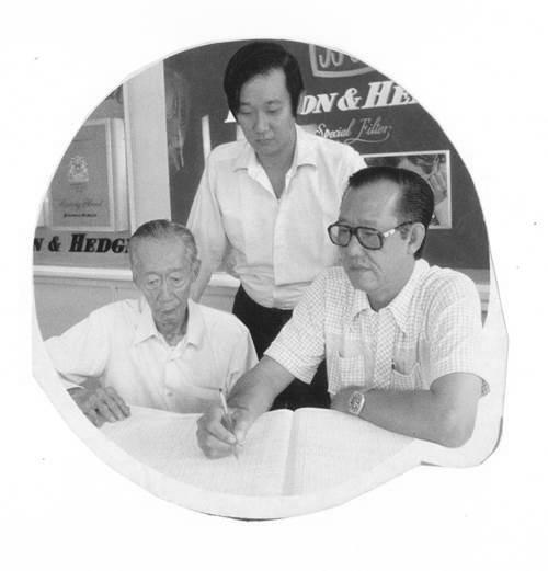 3 Generations @ Yong Joo Long