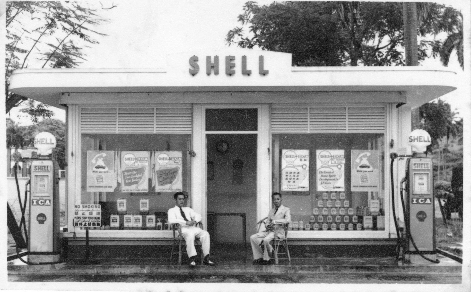Grandpa and Uncle Kim circa 1950