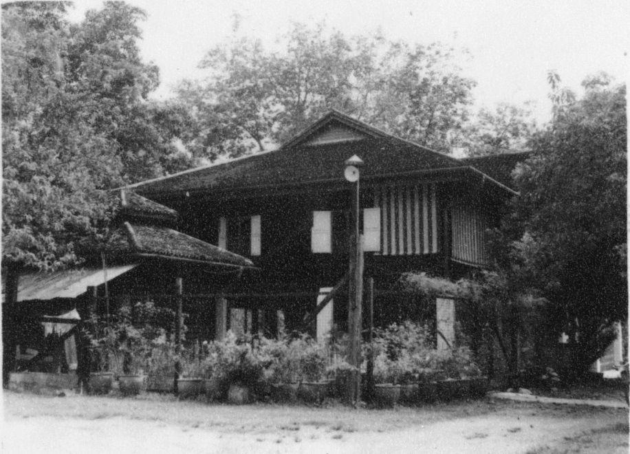 Chua Ancestral Home circa 1950