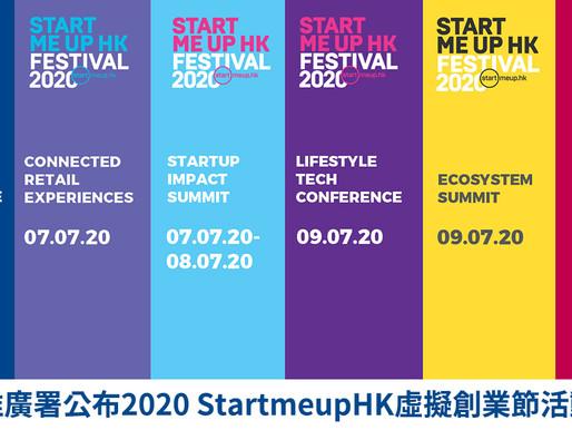 【新聞稿】投資推廣署公布2020 StartmeupHK虛擬創業節活動詳情