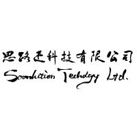 Soonlution簡介
