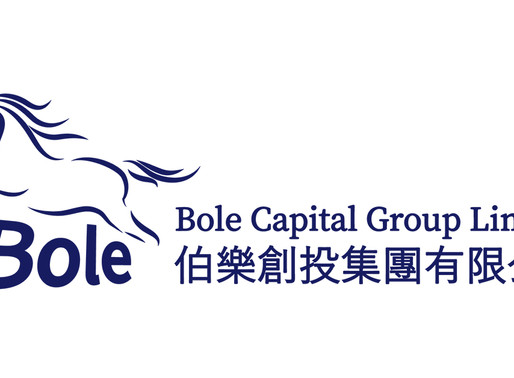 Bole Capital Completed Its First Investment Project on Hong Kong Carful