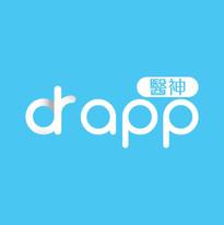 DrApp簡介