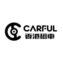 香港租車(集團)有限公司簡介