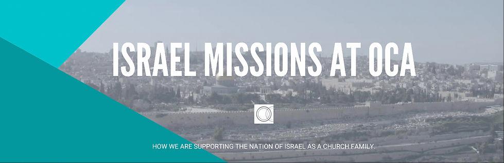 israel missions wide.jpg
