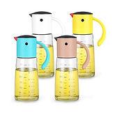 Oil & Vinegar Dispenser Bottle 4-Set $27.99 << $34.99