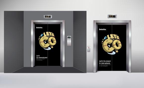 Lift Doors Mock Up