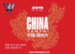 WBWE 2019 CHINA WEB PROMOCION FERIA .jpg