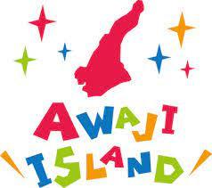国生みの島・淡路の魅力を三拍子そろったホテルで体感!