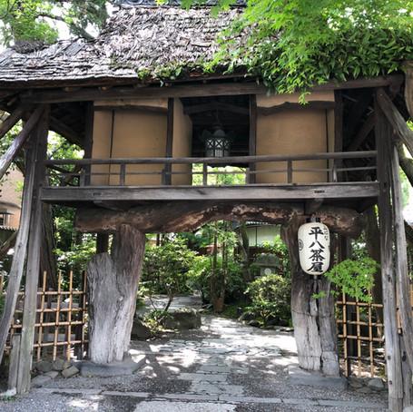 京都食べ歩き  #2 宝ヶ池