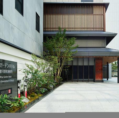 京都河原町駅徒歩1分浄教寺とコラボレーションした       「寺のホテル」