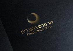 Gold-Logo-Mock-Up