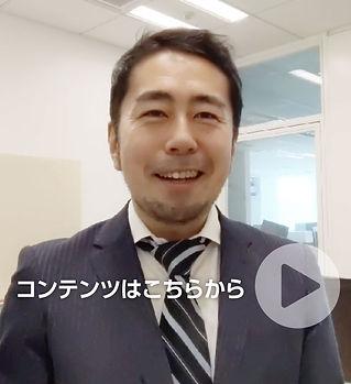 matsunaga_Play.jpg