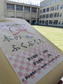 news_0401.jpg