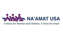 Na'Amat USA logo