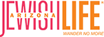 az-logo_coral-orangewp.png