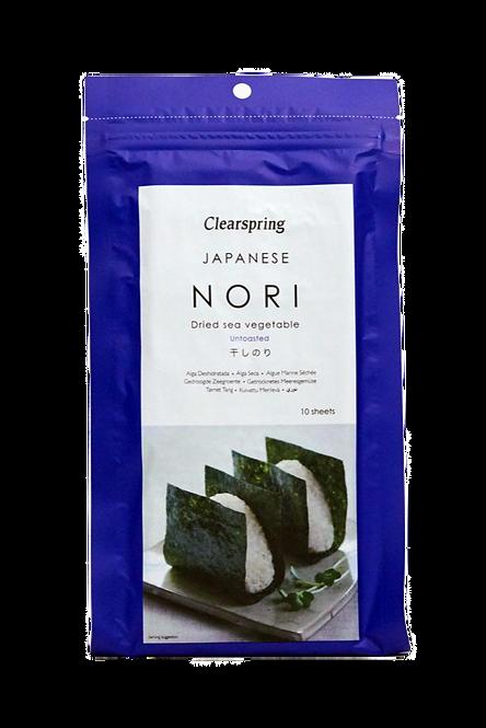 Japanese Nori - Dried Sea Vegetable (Untoasted)