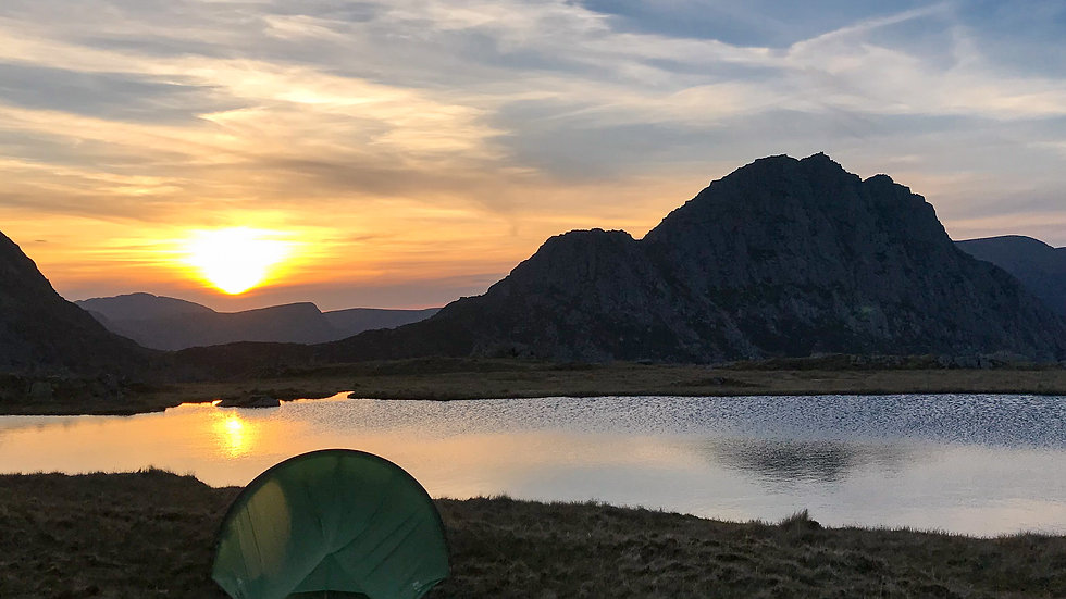 Wild camping experience - Saturday 7th August, 2021