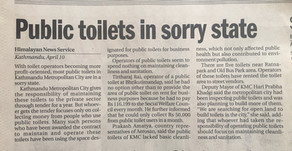Public toilets in sorry state - Himalayan times