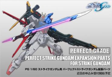 PG Perfect Strike Expansion Set