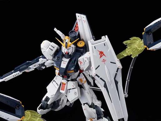 RG 1/144 Nu Gundam & Fin Finnel Effect Set - Release Info