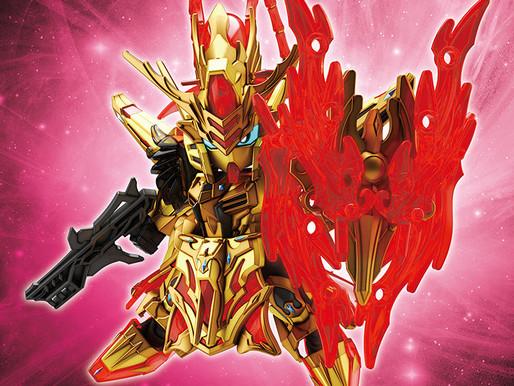 SD Sangoku Soketsuden Zhou Yu Akatsuki Gundam - Release Information