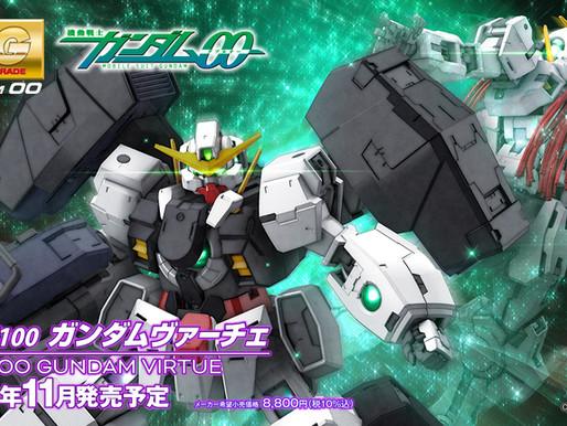 MG 00 1/100 Gundam Virtue Release Date and Price