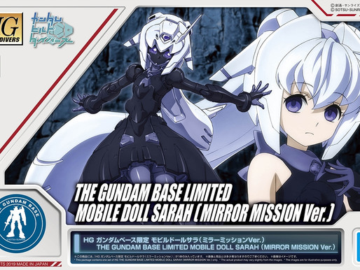 HGBD MOBILE DOLL SARAH [MIRROR MISSION VER.] - RELEASE INFO